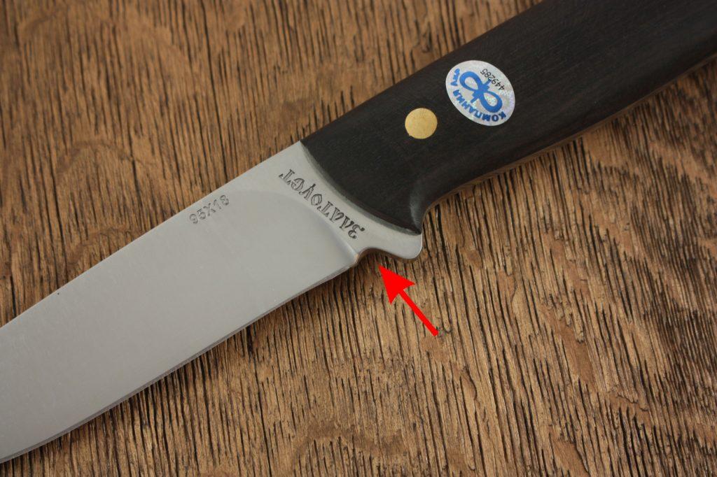 """Чойл"" на ноже. Не путаем с ""дулькой""."
