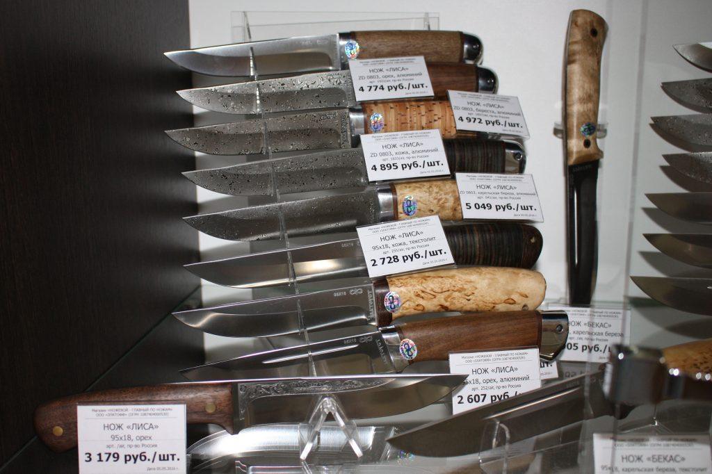 Нож Лиса. Варианты изготовления