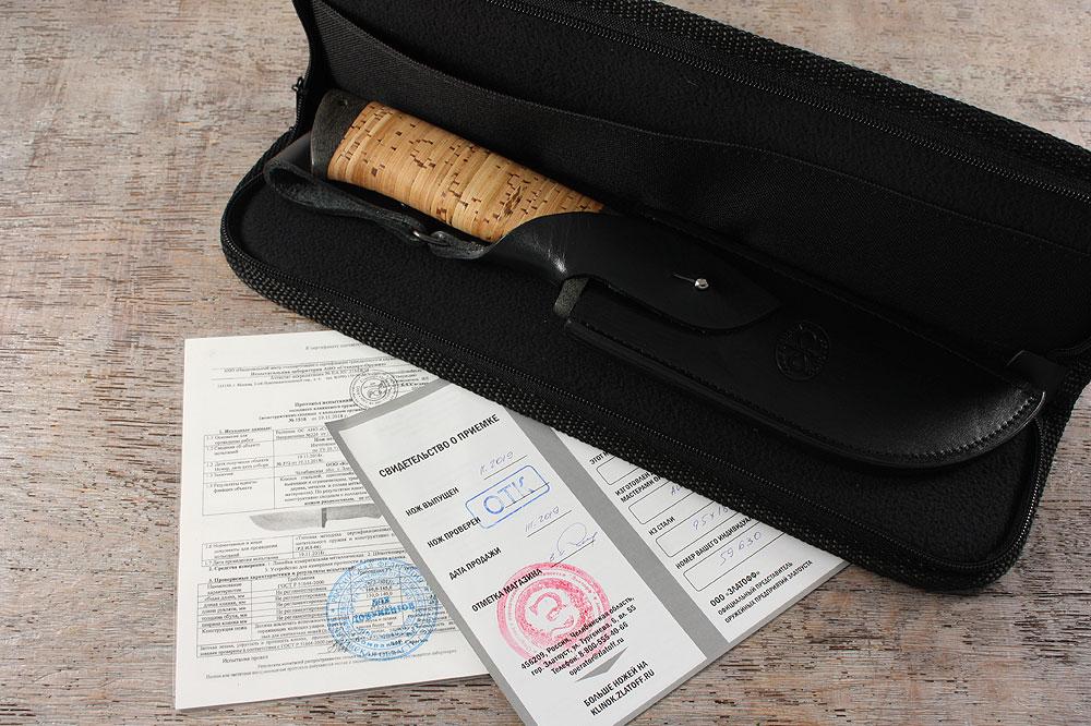 Нож «Толстяк» - комплектация поставки